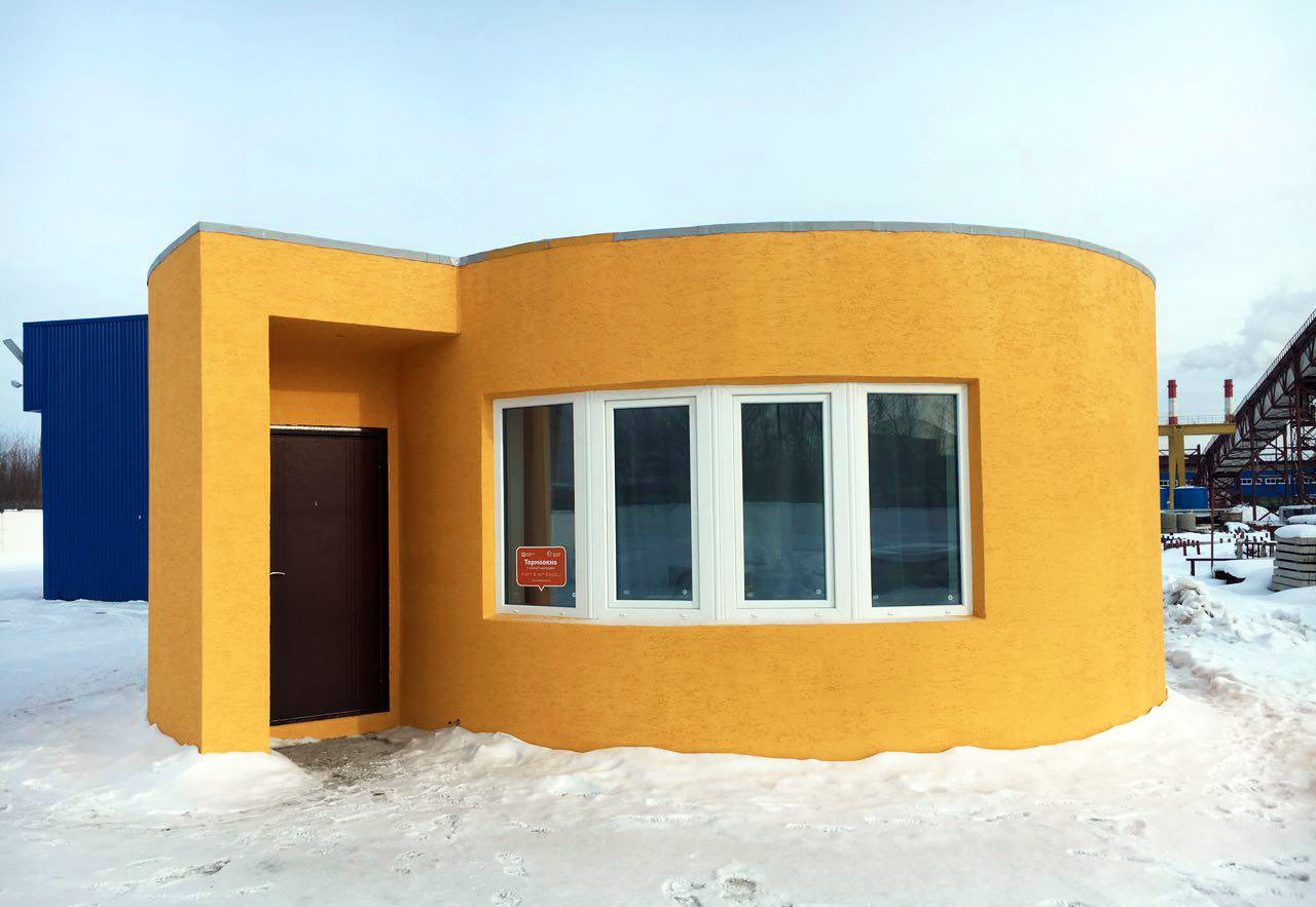 3d printed homes in under 24 hours garden state home loans for Companies that build homes